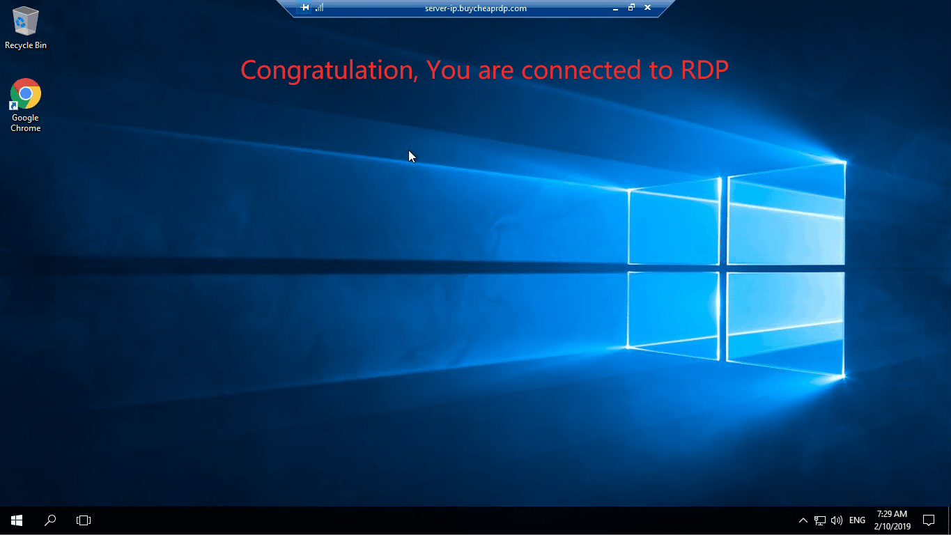 You are connected to RDP